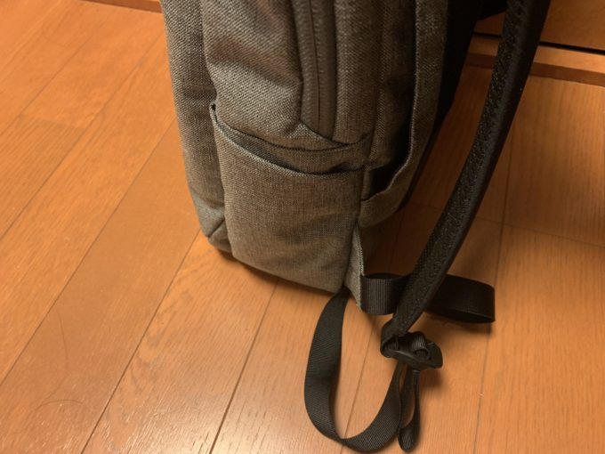 the-north-face-shuttle-daypack-slim-review-6