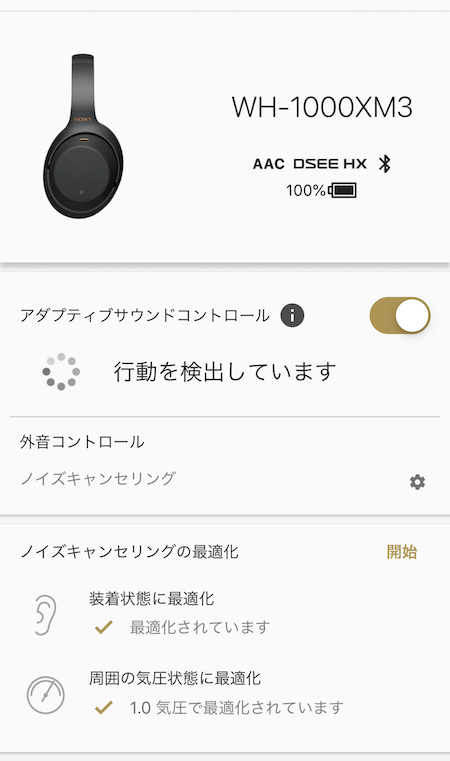 sony-headphones-app