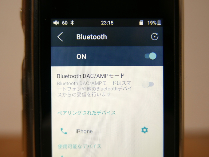 fiio-m9-bluetooth-dac-amp-mode