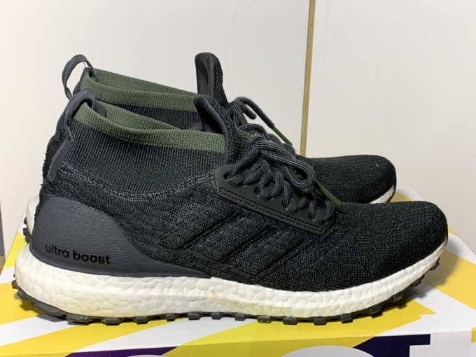 adidas-ultraboost-all-terrain-2