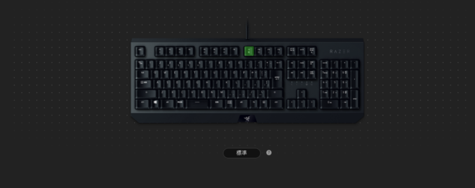razer-synapse-software-blackwidow2019